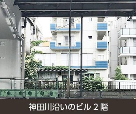 収納ピット文京江戸川橋駅前店