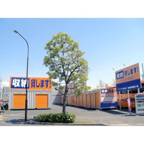 ハローストレージ一之江1店