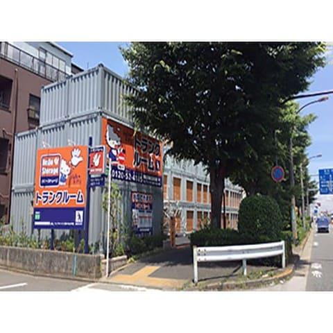 ハローストレージ大杉店
