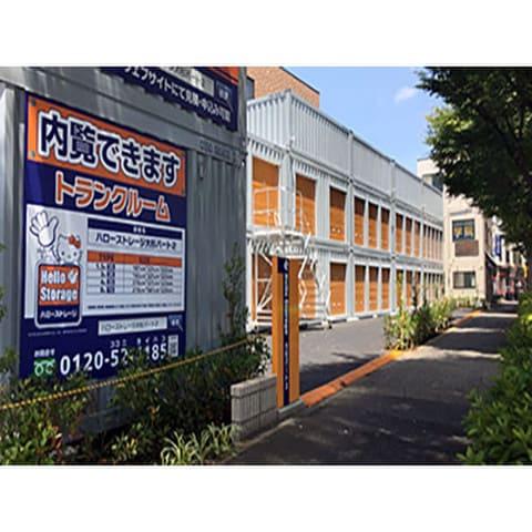 ハローストレージ大杉2店