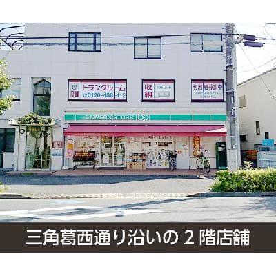 瑞江ライゼボックス店