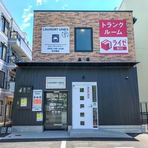 船堀5丁目ライゼボックス店