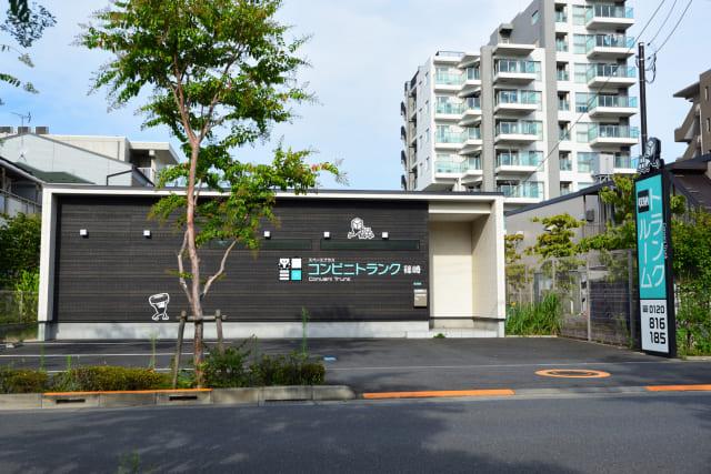 スペースプラスコンビニトランク篠崎店