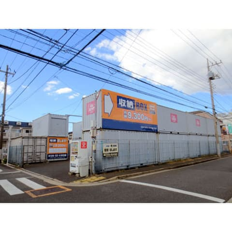 ハローストレージ篠崎2店