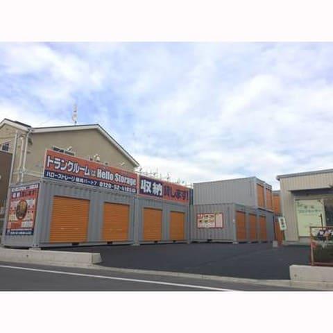 ハローストレージ篠崎7店