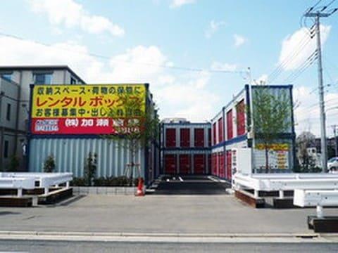 加瀬のレンタルボックス江戸川篠崎店